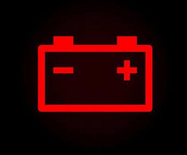 warning light for battery charging