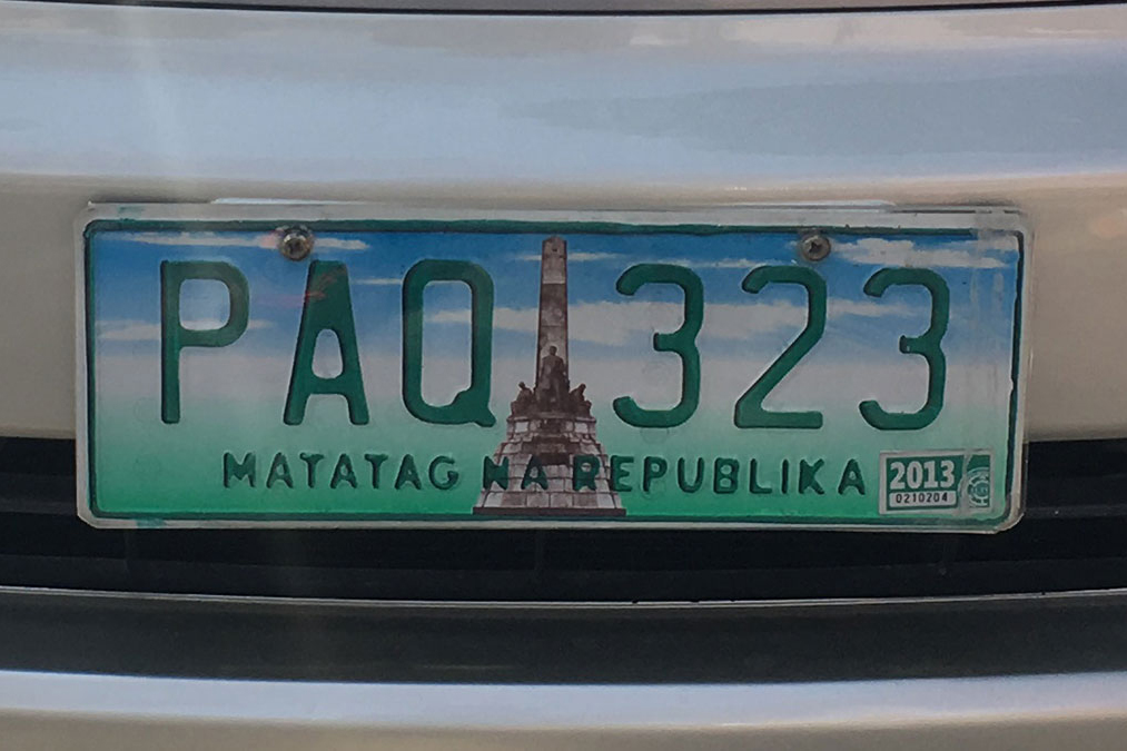Custom Plate Number Philippines